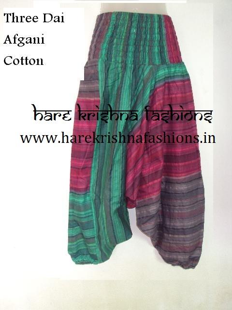 Cotton Afgani Trouser