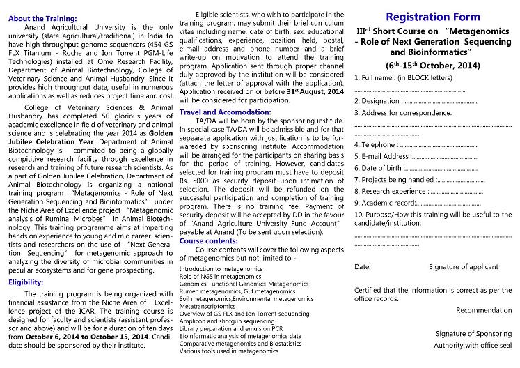 Biotechnology dissertation in gujarat